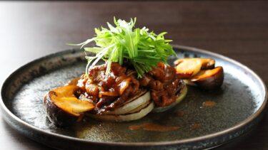 【動画】生姜焼きに見えない生姜焼きの作り方 盛り付け方
