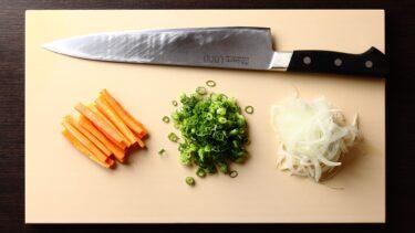 調理師専門学校で習う牛刀の持ち方、切り方、使い方