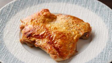 誰でも簡単に鶏もも肉を皮パリで焼く方法