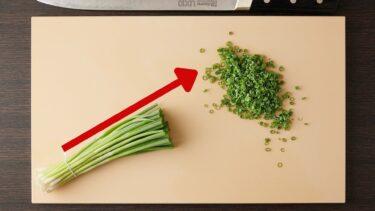 牛刀、包丁での食材の切る方向について まな板の使い方 小技