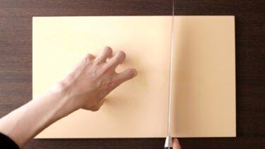 包丁、牛刀を使う際に重要な左手(片手)の使い方 抑え方 個人的オススメのやり方