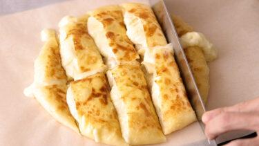 フライパンで焼く!チーズポテトパン/オーブン不要、イーストなし