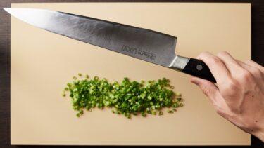 牛刀を買ったら一番最初に覚える切り方【西洋切り】押切りのやり方/オススメ